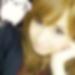 熊本県熊本でセフレ募集中「恵那子 さん/19歳」