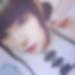 宮崎県日向でセフレ募集中「ココア さん/27歳」