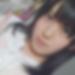 秋田県秋田でセフレ募集中「あやね さん/21歳」