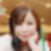 東京都新宿の人妻出会い募集「舞 さん/31歳/不倫希望」