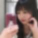 東京都渋谷の人妻出会い募集「涼香 さん/34歳/寂しい希望」