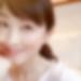 新潟県上越の人妻出会い募集「菜央 さん/33歳/不倫希望」