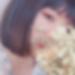富山県富山の人妻出会い募集「愛莉 さん/34歳/寂しい希望」