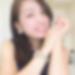 石川県野々市の人妻出会い募集「舞子 さん/23歳/セックス希望」