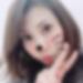 青森県弘前の人妻出会い募集「美里 さん/33歳/不倫希望」