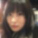 岐阜県美濃加茂の人妻出会い募集「みのり さん/41歳/秘密厳守希望」