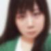 愛知県豊田の人妻出会い募集「日菜 さん/41歳/秘密厳守希望」
