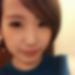 兵庫県神戸の人妻出会い募集「梨緒 さん/29歳/欲求不満希望」