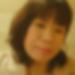 鳥取県米子の人妻出会い募集「美帆 さん/42歳/ストレス解消希望」