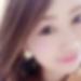 山口県山口の人妻出会い募集「有紀 さん/38歳/デート希望」