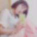 愛媛県松山の人妻出会い募集「亜子 さん/29歳/欲求不満希望」
