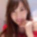 福島県郡山の人妻出会い募集「和子 さん/41歳/秘密厳守希望」