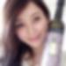 茨城県水戸の人妻出会い募集「樹里 さん/29歳/欲求不満希望」