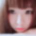 北海道函館で家出神待ち募集「ひとちゃん さん/21歳/卒業希望」