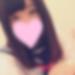 埼玉県越谷で家出神待ち募集「かえこ さん/18歳/お泊り希望」