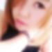 埼玉県さいたまで家出神待ち募集「楓香 さん/19歳/ご飯希望」