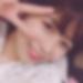 東京都港で家出神待ち募集「えりぼう さん/18歳/お小遣い希望」