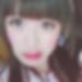 神奈川県川崎で家出神待ち募集「恭子 さん/19歳/卒業希望」