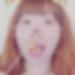 青森県青森で家出神待ち募集「みれい さん/23歳/ご飯希望」