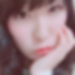 石川県金沢で家出神待ち募集「茜 さん/18歳/ご飯希望」
