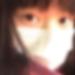 石川県金沢で家出神待ち募集「えみ さん/22歳/お泊り希望」