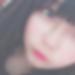 青森県青森で家出神待ち募集「智子 さん/19歳/ご飯希望」