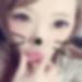 岐阜県可児で家出神待ち募集「麻子 さん/21歳/卒業希望」