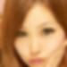 静岡県静岡で家出神待ち募集「ミシェル さん/18歳/ご飯希望」