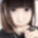 愛知県岡崎で家出神待ち募集「えみ さん/21歳/卒業希望」