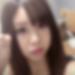 三重県四日市で家出神待ち募集「明日香 さん/20歳/お泊り希望」