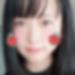 三重県松阪で家出神待ち募集「やよい さん/18歳/お小遣い希望」