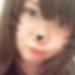 滋賀県大津で家出神待ち募集「ゆゆ さん/18歳/ご飯希望」
