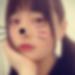 大阪府大阪で家出神待ち募集「由紀菜 さん/20歳/お小遣い希望」