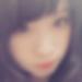 岩手県盛岡で家出神待ち募集「あさり さん/22歳/お泊り希望」