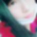 島根県出雲で家出神待ち募集「夏帆 さん/18歳/お泊り希望」