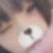 宮城県仙台で家出神待ち募集「メイちゃん さん/20歳/お小遣い希望」