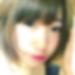 香川県高松で家出神待ち募集「葵 さん/22歳/卒業希望」