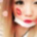 香川県高松で家出神待ち募集「桃香 さん/23歳/ご飯希望」