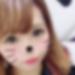 愛媛県松山で家出神待ち募集「ななこ さん/19歳/ご飯希望」