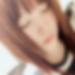高知県香南で家出神待ち募集「まゆ さん/18歳/お泊り希望」