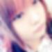 福岡県北九州で家出神待ち募集「さやか さん/18歳/お泊り希望」