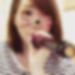 福岡県福岡で家出神待ち募集「あずき さん/20歳/お小遣い希望」