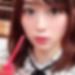 熊本県八代で家出神待ち募集「ユリカ さん/18歳/お泊り希望」
