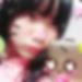 熊本県熊本で家出神待ち募集「せりな さん/18歳/お小遣い希望」