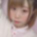 宮崎県宮崎で家出神待ち募集「かぁなぁ さん/20歳/お泊り希望」