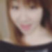 鹿児島県鹿児島で家出神待ち募集「たまき さん/20歳/お泊り希望」