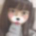 山形県酒田で家出神待ち募集「恵理 さん/21歳/卒業希望」