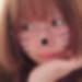 栃木県宇都宮で家出神待ち募集「薫 さん/18歳/ご飯希望」