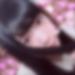 千葉県船橋の友達募集掲示板「うさこ さん/21歳/カカオ友募集」
