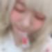 富山県富山の友達募集掲示板「アリス さん/31歳/カカオ友募集」